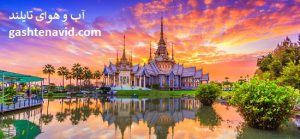 اب و هوای تایلند