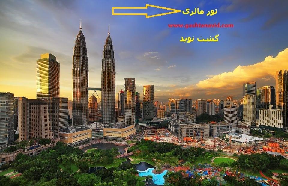 ماههای و فصول سال چه تاثیری در تور مالزی دارند؟ تور مالزی